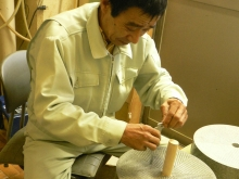 Stone Mill Carver
